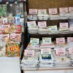 森川 店の写真001-2